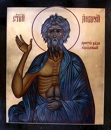 Святой Андрей, Христа ради юродивый