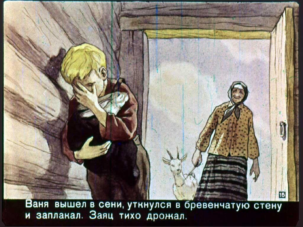 Теплый Хлеб Паустовский Мп3
