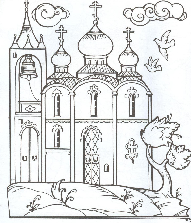 Церковная тема для рисунка